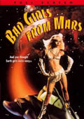 火星坏女孩