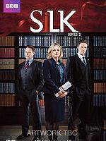 皇家律师第二季