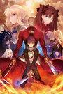 Fate/staynight第二季