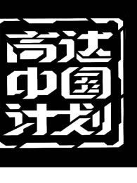 ∀高达 II 月光蝶