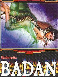 印度传奇故事6之眼镜蛇行动