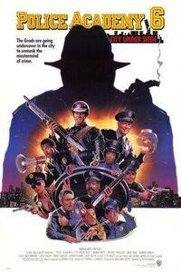 警察学校6:幕后黑枪