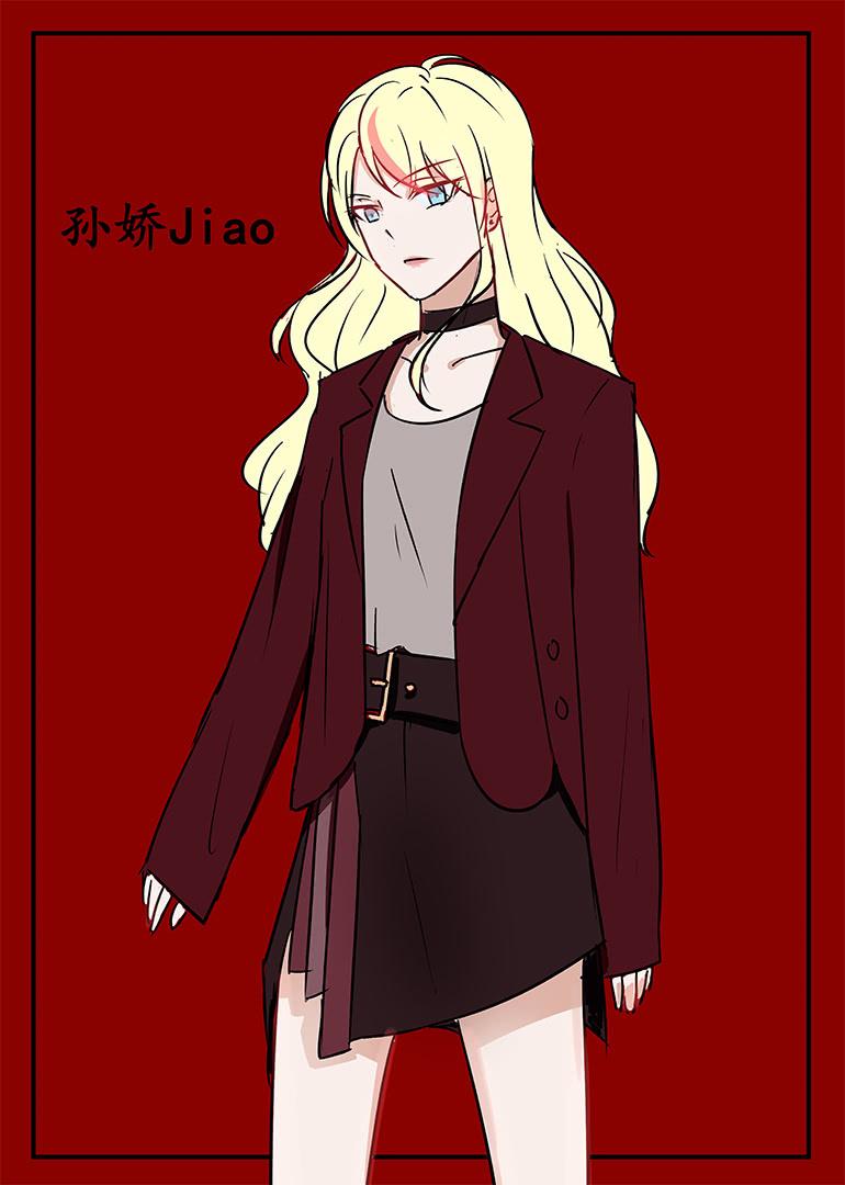 孙娇Jiao