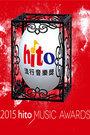 [综艺]Hito音乐颁奖礼 2015