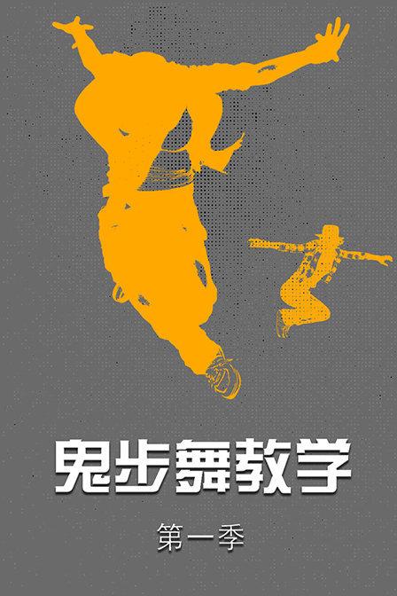 中国春节——全球最大的盛会