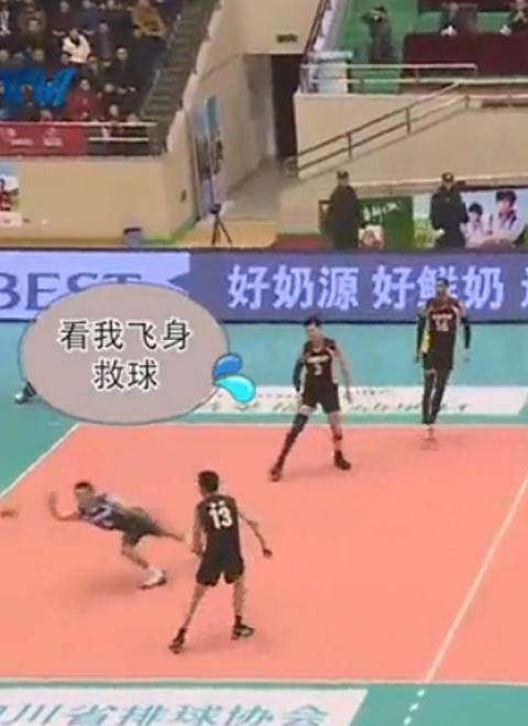 中国排球联赛精彩视频集锦