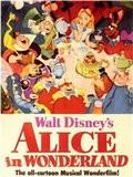 爱丽丝梦游仙境 国语