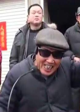 河南坠子《马踏洛阳城3》郭永章
