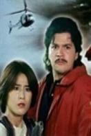 过江龙(1995)