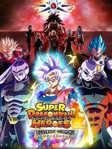 超龙珠英雄 宇宙争乱篇