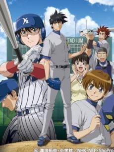棒球大联盟  第三部