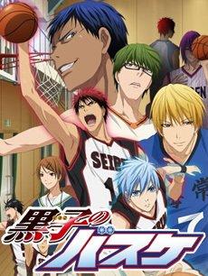 黑子的篮球OVA