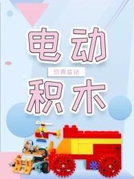 斗罗大陆漫画免费全集兔