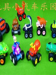 玩具小汽车乐园