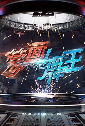 第33届中国电影金鸡奖