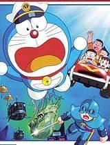 哆啦A梦1983剧场版:大雄的海底鬼岩城国语