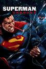 超人:挣脱束缚