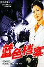 蓝色档案 DVD