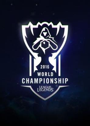 LOLS6全球总决赛