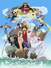 航海王剧场版2:发条岛的冒险