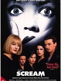 惊声尖叫(2001)