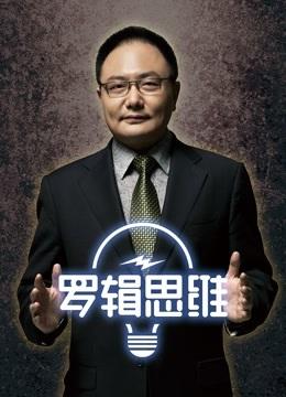 2019北京卫视跨年演唱会