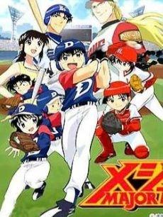 棒球大联盟  第五部