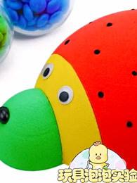 玩具泡泡实验室 第19季