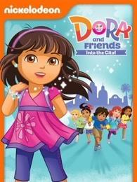 朵拉和朋友们 英文版