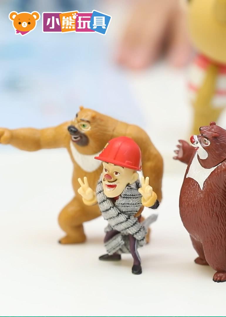小熊玩具-熊大熊二的故事