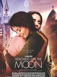 月光诗篇电影完整版下载,在线观看