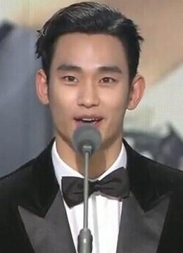 2015KBS演技大赏