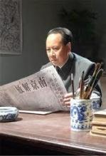 刘伯承市长