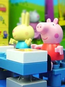 小猪佩奇玩具故事第一季