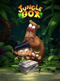 JungleBox(爆笑盒子)