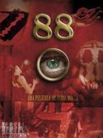 《88》-其他