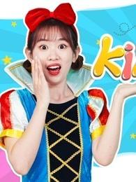 Kiki玩具