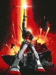机动战士高达III相逢在宇宙篇