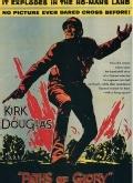 光荣之路(1957)