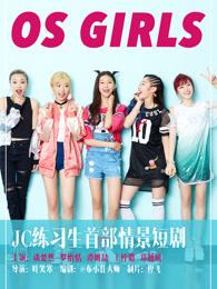 OS GIRLS