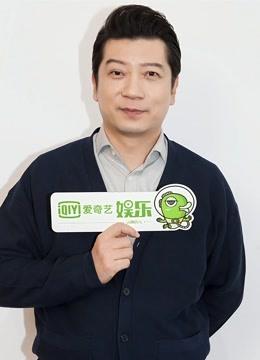 《庆余年》独家专访