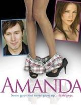 我爱阿曼达