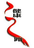 拜托了冰箱 中国版 第5季