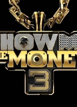 Show Me The Money第三季