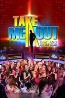 Take Me Out Thailand 2014