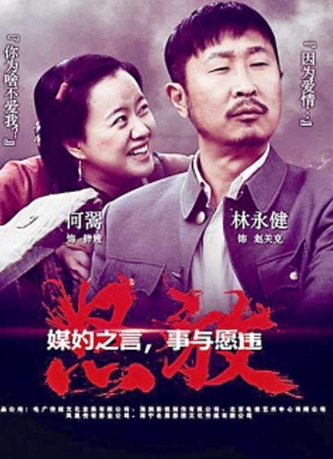 怒放(2015)
