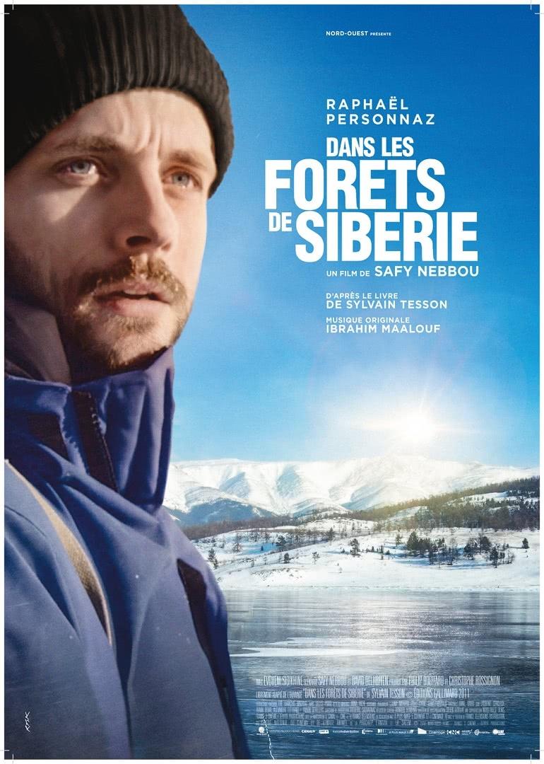 在西伯利亚森林中