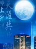 北京衛視2012中秋晚會