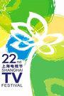 《第22届上海电视节》海报