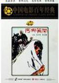阿娜尔罕 DVD